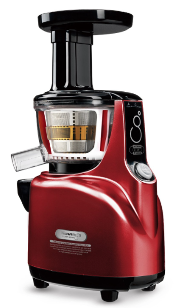 Kuvings NS-940 Silent Upright Masticating Juicer - available in silver, red and black